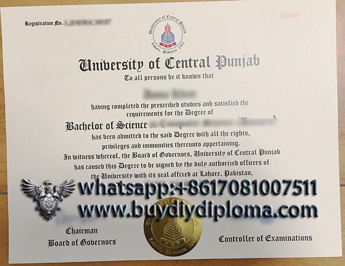 University of Central Punjub degree, fake UCP diploma, fake Pakistan diploma,