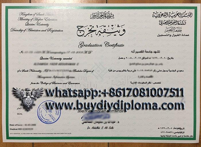 Create A Fake Qassim University Diploma in Saudi Arabia