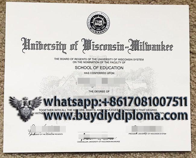 UWM degree