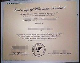 UWP diploma