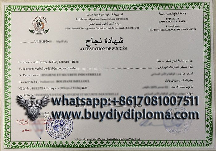 fake Université Hadj Lakhdar diploma, fake University of Batna 1 diploma,