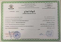 fake Université Hadj Lakhdar diploma, fake University of Batna 1 diploma,