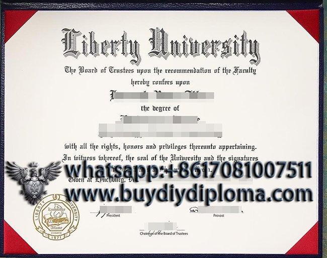 Liberty University diploma