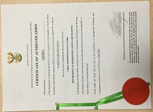 South Africa Certificate of Authentication