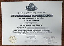 UIUC diploma