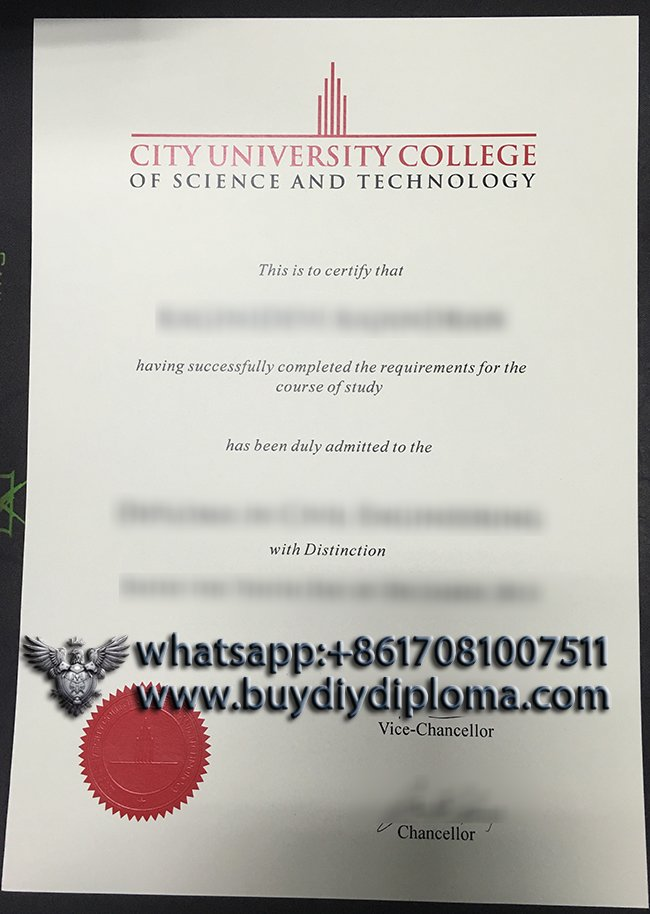 City University College of Science and Technology degree, buy diploma