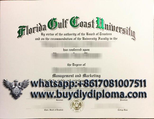 Florida Gulf Coast University diploma