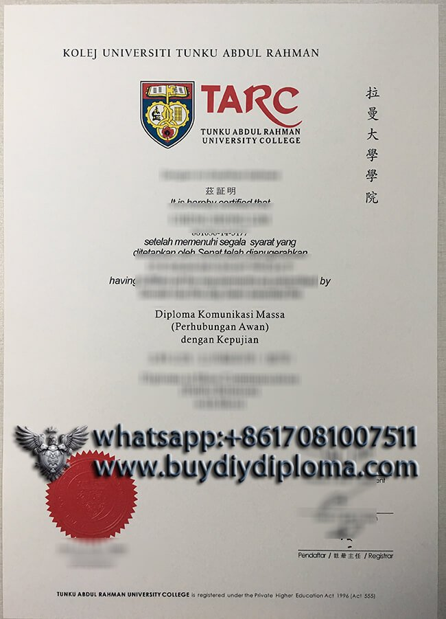 fake Tunku Abdul Rahman University College degree