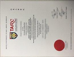 Tunku Abdul Rahman University College degree