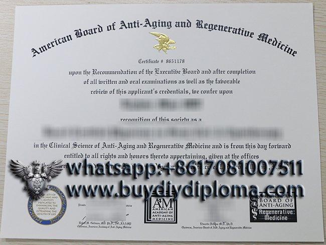https://www.buydiydiploma.com/wp-content/uploads/2020/12/077227-1.jpg