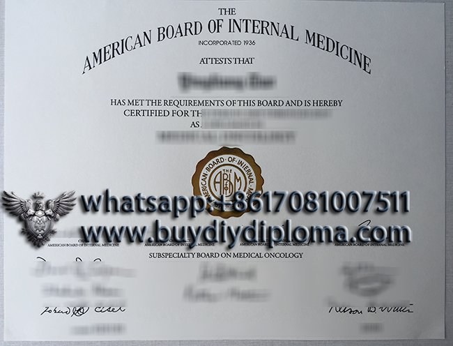 ABIM diploma