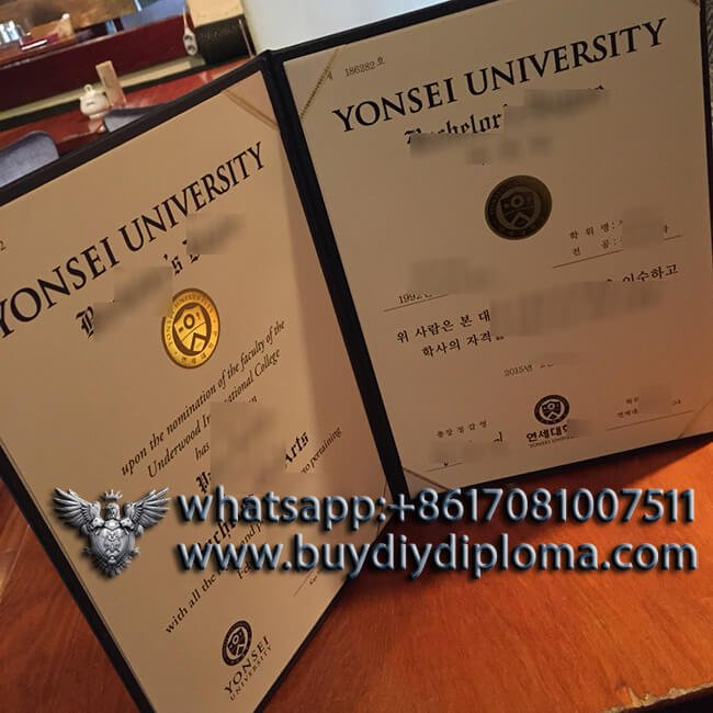 buy fake Yonsei University diploma? buy fake degree