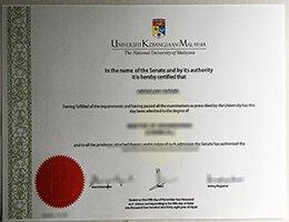 National University of Malaysia degree