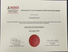 MDIS diploma