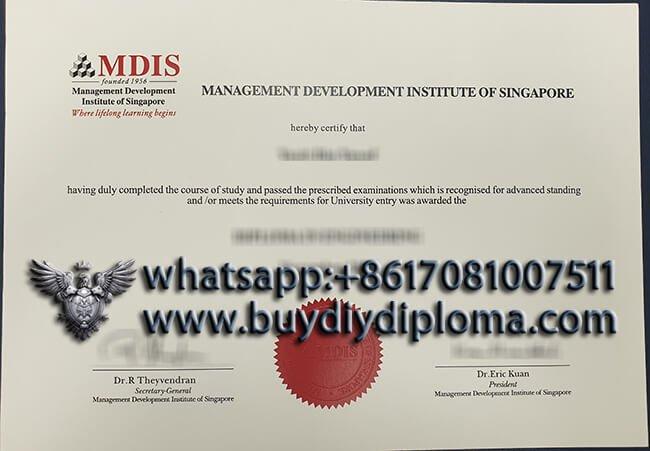 How to buy fake MDIS degree? Buy fake degree online