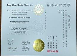Hong Kong Baptist University degree