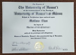 University of Hawaiʻi degree