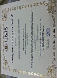 Universiti Malaysia Sabah degree