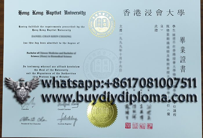 fake Hong Kong Baptist University degree