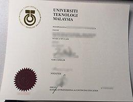 UTM diploma