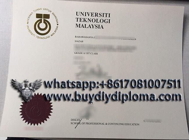 UTM fake diploma