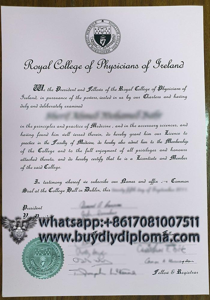 RCPI certificate