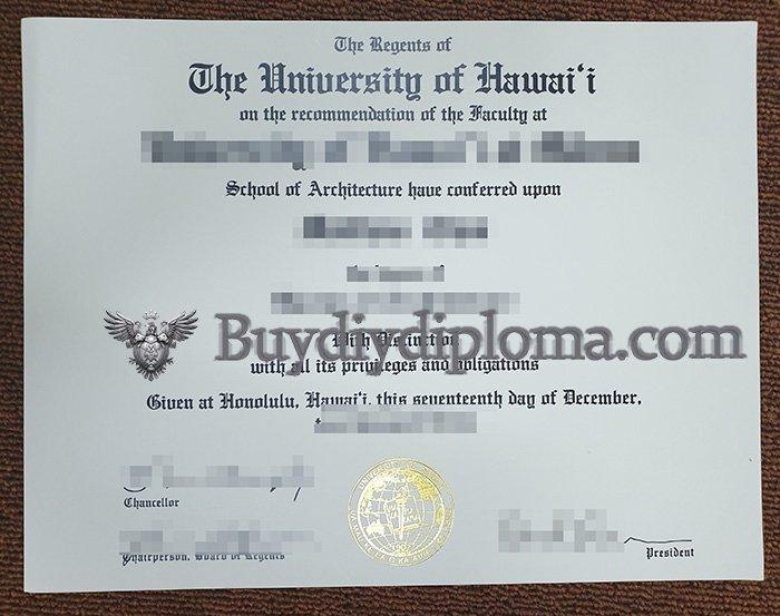 fake University of Hawaiʻi degree