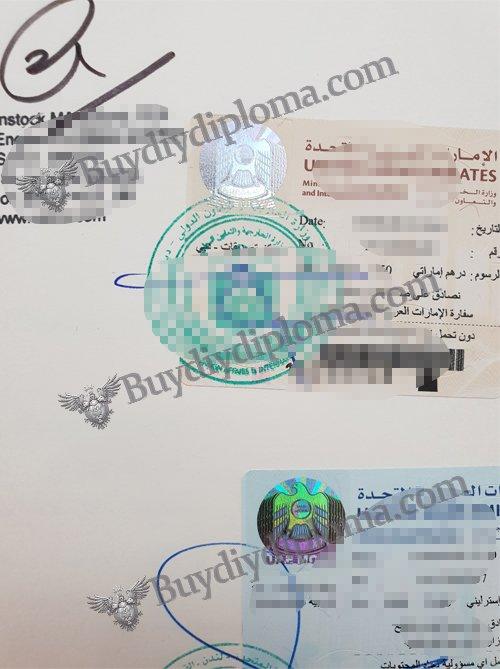 United ARAB diploma