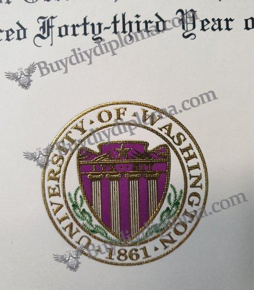 Metallic Foil Dual Color Seal Emlem Sample USA