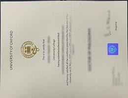 University of Oxford diploma