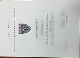 Harvard Business School diploma