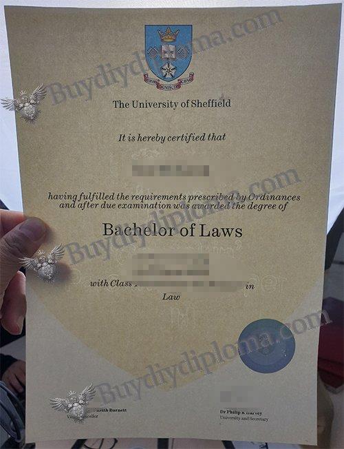 diploma Watermark