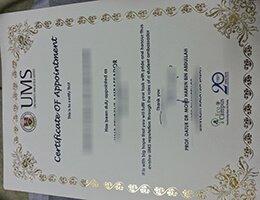 fake Universiti Malaysia Sabah diploma