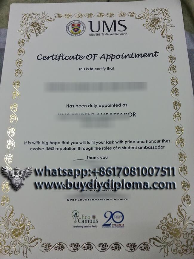 How to buy fake Universiti Malaysia Sabah diploma?