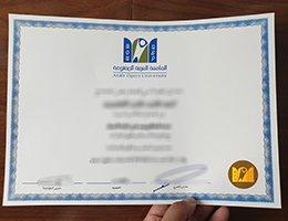 Arab Open University fake diploma
