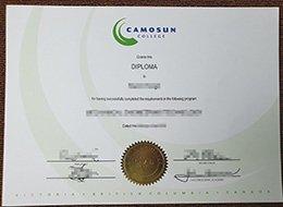fake Camosun College diploma, fake Camosun College certificate