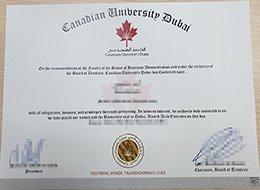 fake CUD diploma, buy Canadian University Dubai degree