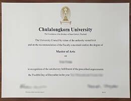 Chulalongkorn University fake diploma