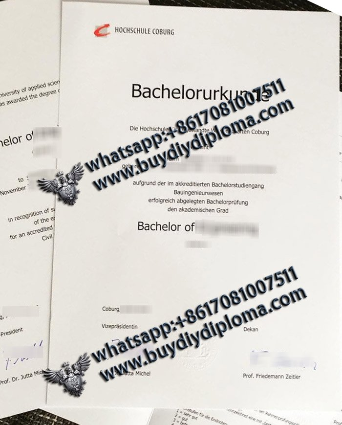 Tips to order a fake Hochschule Coburg diploma in German