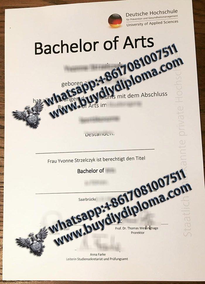 fake Deutsche Hochschule diploma looks, fake German diploma