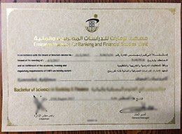 fake Emirates Institute for Banking and Financial Studies diploma, fake EIBFS diploma, fake diploma in banking,