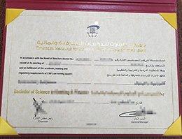 fake EIBFS certificate, fake EIBFS diploma