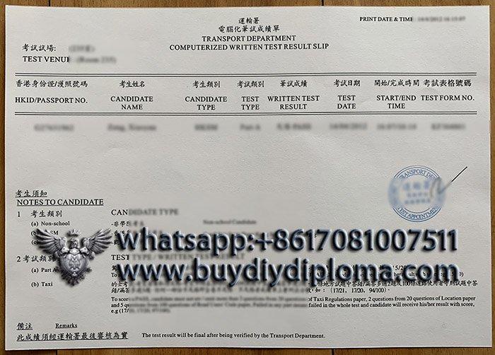 HK Driver test result, fake HK Driver license, fake driver license,