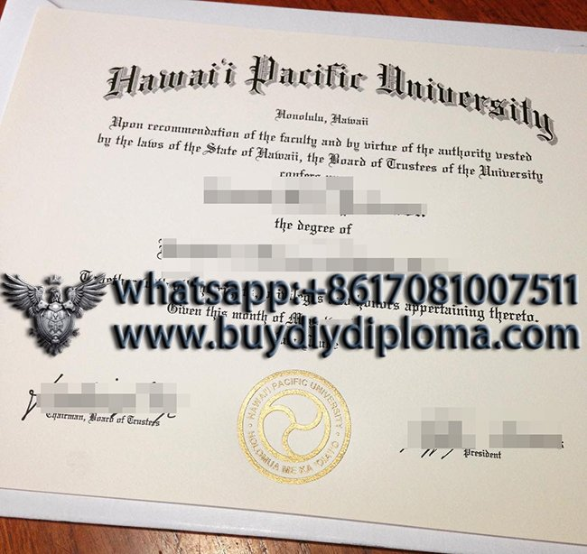 Hawaii Pacific University diploma