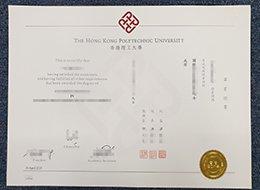 Hong Kong Polytechnic University diploma