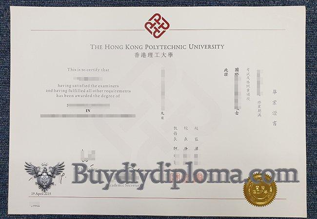 get a fake Hong Kong Polytechnic University diploma online