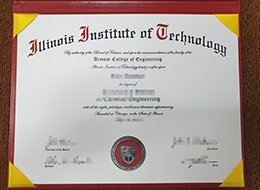 Illinois Institute of Technology diploma