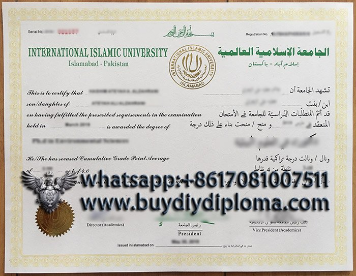 fake International Islamic University Islamabad(IIUI) diploma looks
