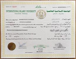 International Islamic University Islamabad degree, fake IIUI diploma, fake IIUI certificate,