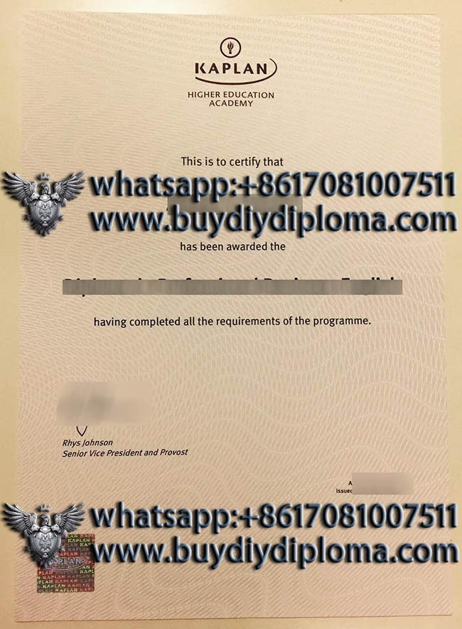 KHEA diploma